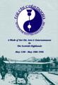 1996 Programme