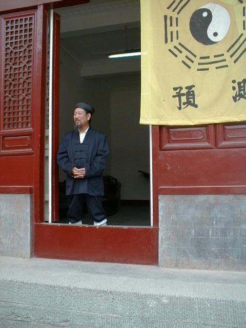 China 2000---000117